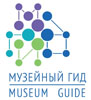 The Program Museum Guide